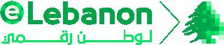 لبنان الرقمي